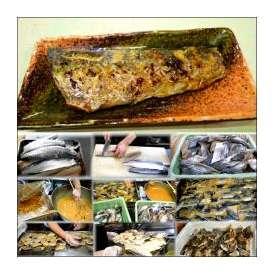 さわらの西京焼き 1袋 敬老の日 惣菜 お惣菜 おかず お試し セット 冷凍 無添加 お弁当