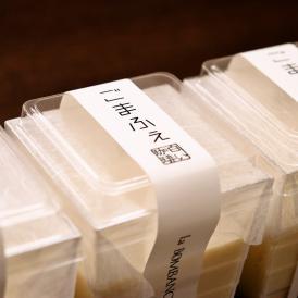 新感覚!大人のデザート『ごまふぇ』~コーヒーのコク深さ香るブランマンジェと黒胡麻のソース~