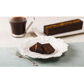 ショコラ・デ・シャンス(プレーン)