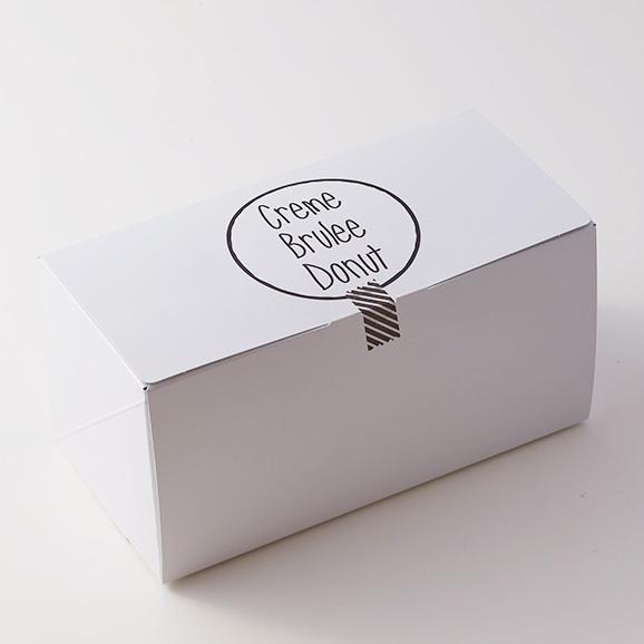 【1日10セット限定】【送料無料】レアすぎる♪プレミアム生キャラメルブリュレドーナツ(冷凍)(5個セット)04