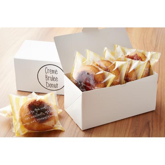 選べてうれしい♪ブリュレドーナツ(冷凍)10個入り(5個×2種類)★3種類から選べます♪あなた好みの組み合わせを!★06