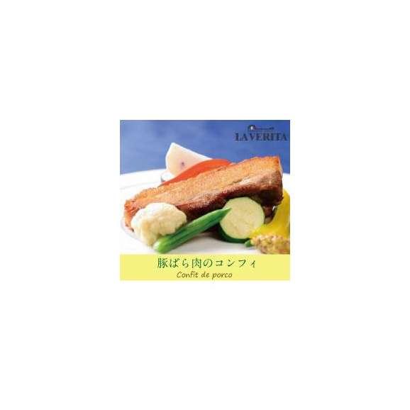 豚ばら肉のコンフィ01
