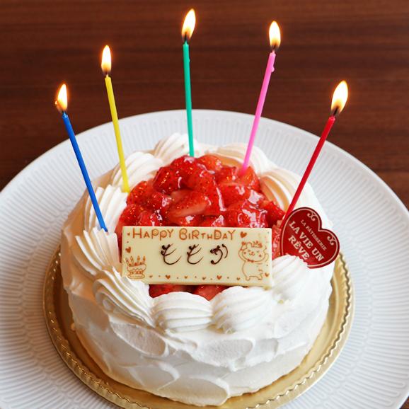 【6~7名】苺ショートケーキ15cm(5号)03