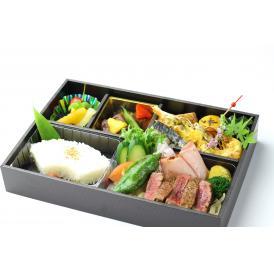 ステーキ弁当(黒毛和牛のロース肉使用、アワビ、伊勢エビ入り) 8640円 2個セット ご夕食弁当