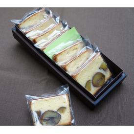 和栗のパウンドケーキ 7個入り