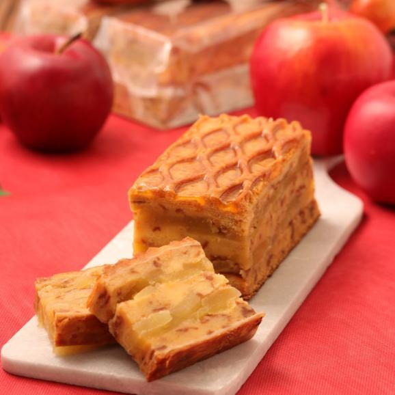【ル ビアンロゴ入りペティナイフ付き】〜ブルターニュからの贈り物〜ミッシェルさん家のギュッとリンゴパイ01