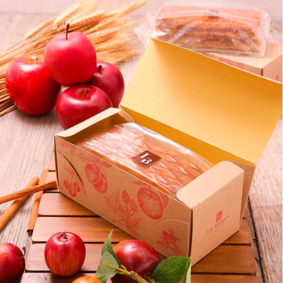 【ル ビアンロゴ入りペティナイフ付き】〜ブルターニュからの贈り物〜ミッシェルさん家のギュッとリンゴパイ02
