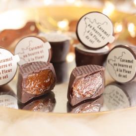 キャラッセルチョコレート 4粒(キャラメル入りチョコレート:ビター2粒、ミルク2粒)