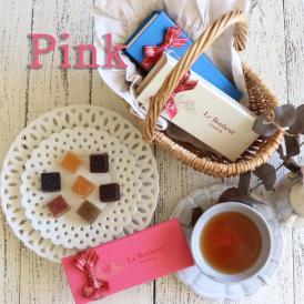 【フランス直輸入】パート・ドゥ・フリュイ (フルーツゼリー) 5粒 C(ピンク)