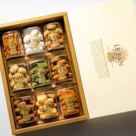 【神戸セレクション2019】コフレ カセット A(焼菓子9種)