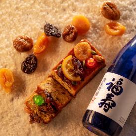 【神戸セレクション2019認定/日本ギフト大賞2020受賞】「福寿」純米吟醸のケーク オ フリュイ