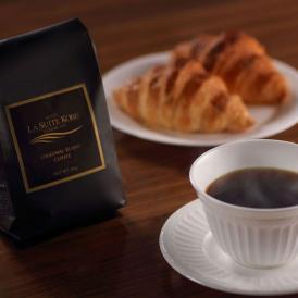 ラ・スイートオリジナルブレンドコーヒー