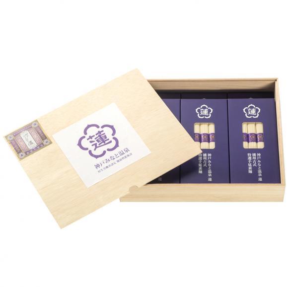 蓮オリジナル 播州古式特選 手延素麺(桐箱入 3個)06