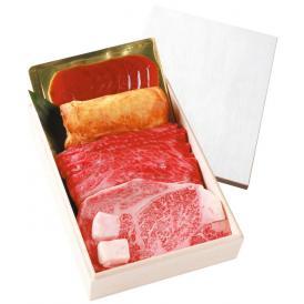 神戸牛ギフトセットA (ステーキ、すき焼き・しゃぶしゃぶ 木箱入りセット)風呂敷包