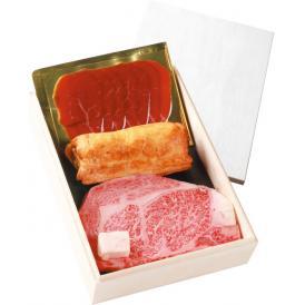 神戸牛ギフトセットD (ステーキ 木箱入りセット)風呂敷包