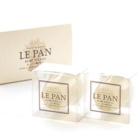 ル・パンのとろけるジュレゼリー(「福寿」純米吟醸と安富ゆず 2個セット)