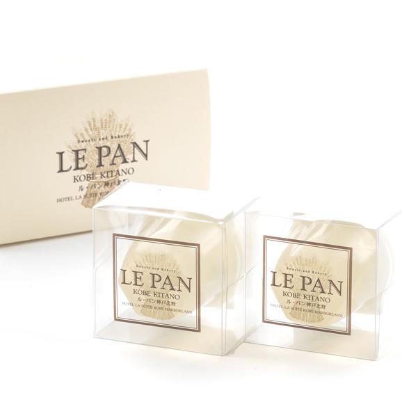 ル・パンのとろけるジュレゼリー(「福寿」純米吟醸と安富ゆず 2個セット) 01