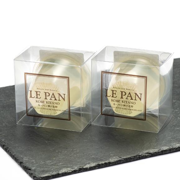ル・パンのとろけるジュレゼリー(「福寿」純米吟醸と安富ゆず 2個セット) 02