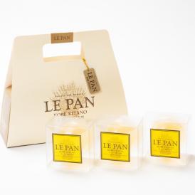 ル・パンのとろけるジュレゼリー(瀬戸内レモン 3個セット)