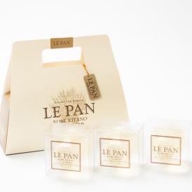 ル・パンのとろけるジュレゼリー(「福寿」純米吟醸と安富ゆず 3個セット)