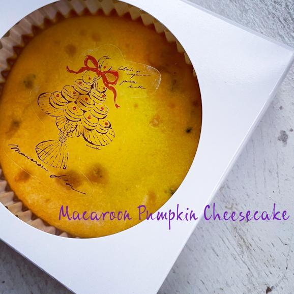 マカロンパンプキンチーズケーキ01