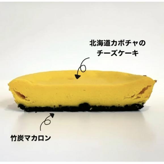 マカロンパンプキンチーズケーキ02