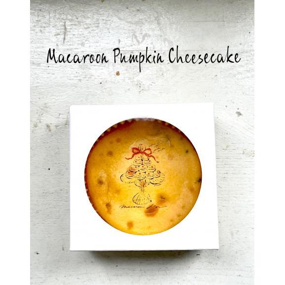 マカロンパンプキンチーズケーキ03