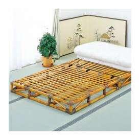 【送料無料】籐 すのこベッド(籐枕付) シングルサイズ [Y-906]