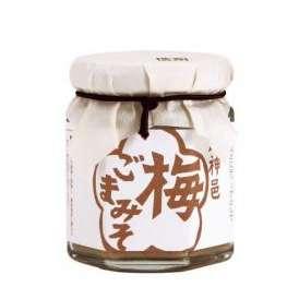 日本の食べる調味料 梅ごまみそ [UA-81]