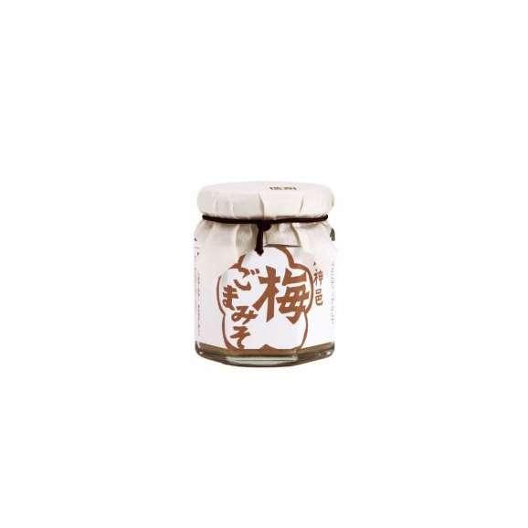 日本の食べる調味料 梅ごまみそ [UA-81]01