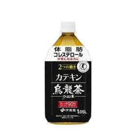 伊藤園 2つの働き カテキン烏龍茶[特定保健用食品]PET 1.05L×12本入[37-109]