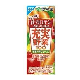 伊藤園 充実野菜 緑黄色野菜ミックス 紙パック200ml/24本入 [37-111]