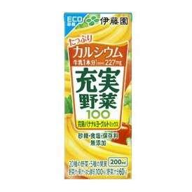 伊藤園 充実野菜 完熟バナナ&ヨーグルトミックス 紙パック200ml/24本入 [37-114]