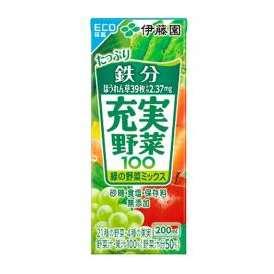 伊藤園 充実野菜 緑の野菜ミックス 紙パック200ml/24本入 [37-113]