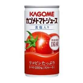 カゴメ トマトジュース [190g×30缶]