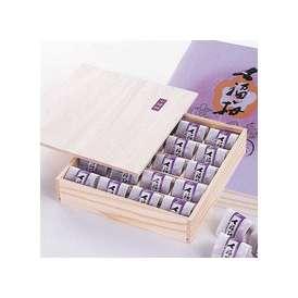 最高級 南高梅「七福梅」3Lサイズ 個包装20粒(木箱入り) [41GK55]