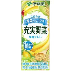 伊藤園 充実野菜 なめらか野菜とシリアル 紙パック200ml/24本入[37-118]