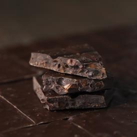 エクアドル産のアリバ種という希少なカカオを使用した、タブレットチョコレート。