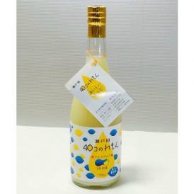 広島県尾道市生口島で採れた新鮮なレモンをたっぷりと使用した、れもん果汁100%の「40コのれもん」!