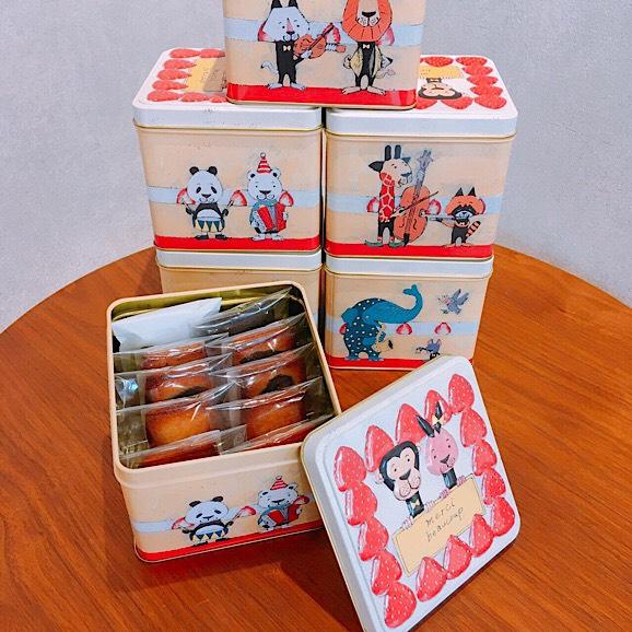 動物ケーキ缶 フィナンシェ10個入02