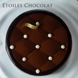 チョコレートケーキ Etoiles Chocolat エトワール ショコラ