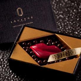 世界第一位のチョコ『マラカイボ』使用のリップショコラレーヴル ルージュ  levre rouge