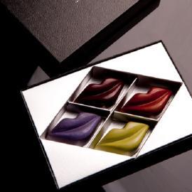 世界第一位のチョコ『マラカイボ』使用のリップショコラ アンブラッセ - embrasser -