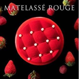 MATELASSE ROUGE マトラッセ ルージュ