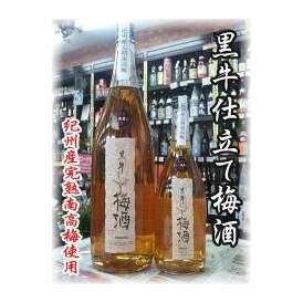 紀州の銘酒 純米酒 黒牛仕立て梅酒 1800ml