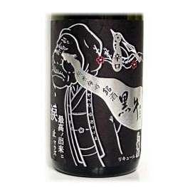 鶯屋 純米酒 黒牛仕立ての辛口梅酒 1800ml