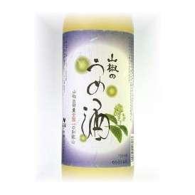 意外な組み合わせの美味しさ山椒と梅酒 和歌山の「山椒 梅酒」720ml