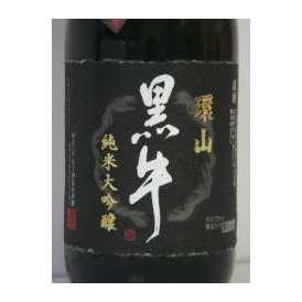 紀州の銘酒 環山 黒牛 純米大吟醸 720ml 化粧箱入