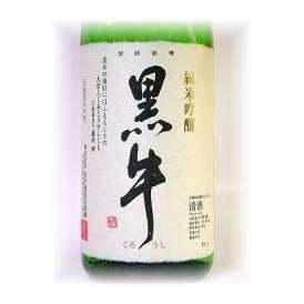 黒牛 純米吟醸 山田錦 1800ml