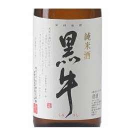 紀州 和歌山の銘酒「黒牛 純米酒」 1800ml